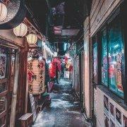Deep In The Cuts - Tokyo, Japan